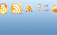 RSS Icons in 32×32 und 64×64 pixel als .png   + 700 mal runtergeladen.