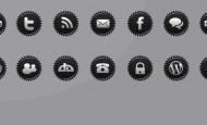 Free Icons in Schwarz und Weiß zum kostenlosen Download. Die Icons sind als .png vorhanden und können frei verändert und verwendet werden.  + 886 mal runtergeladen.